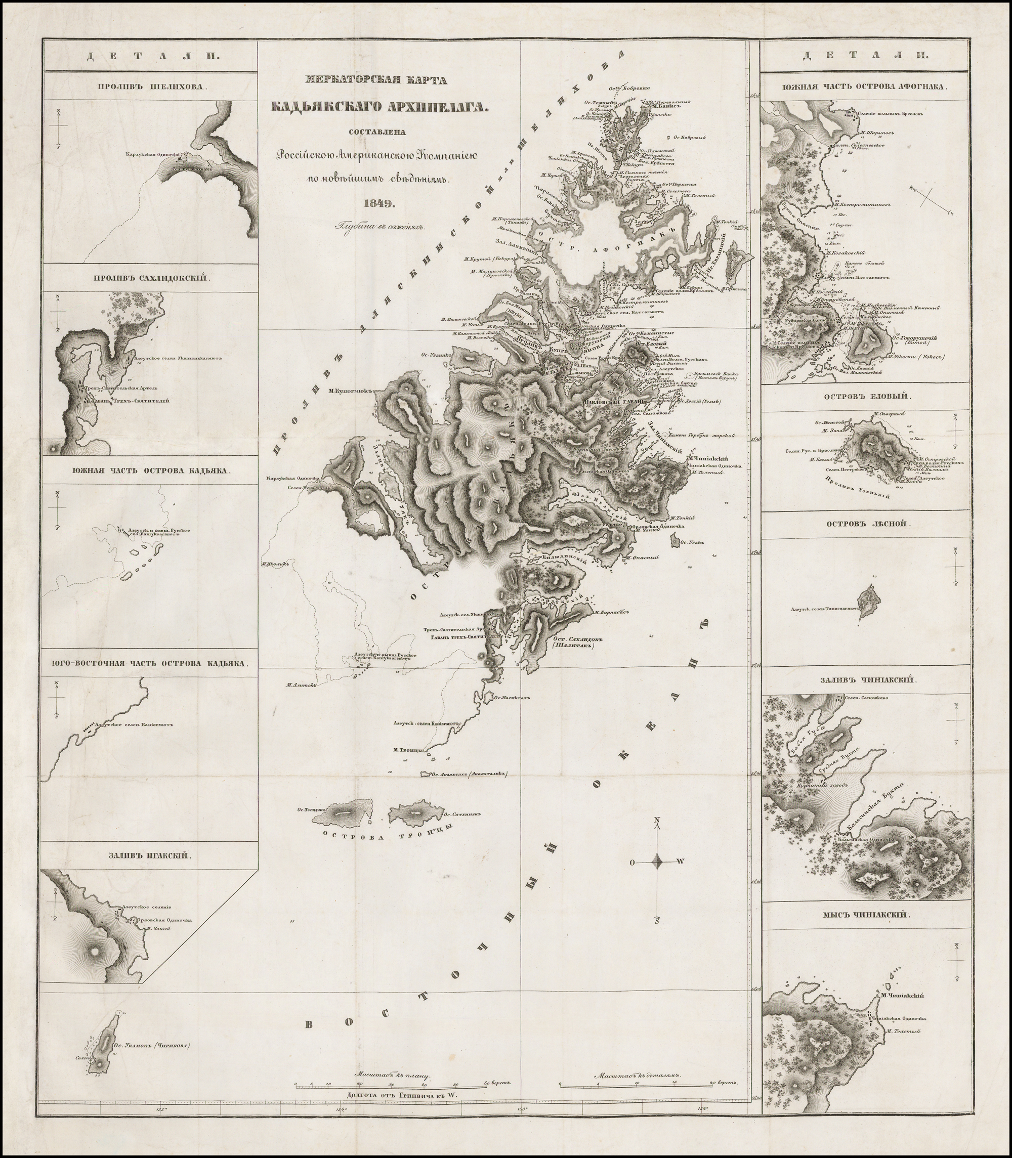 Kodiak Island] Меркатораская Карта Кадьякскаго on map of portsmouth island, map of richmond island, map of atka island, map of jackson island, map of st. paul island, map of aleutian islands, map of pribilof islands, map of raspberry island, map of wrangel island, map of faial island, map of whale island, map of shelikof strait, map of arctic national wildlife refuge, map of bremerton island, map of seward peninsula, map of prince of wales, map of ketchikan island, map of wrangell island, map of door peninsula, map of sitkalidak island,