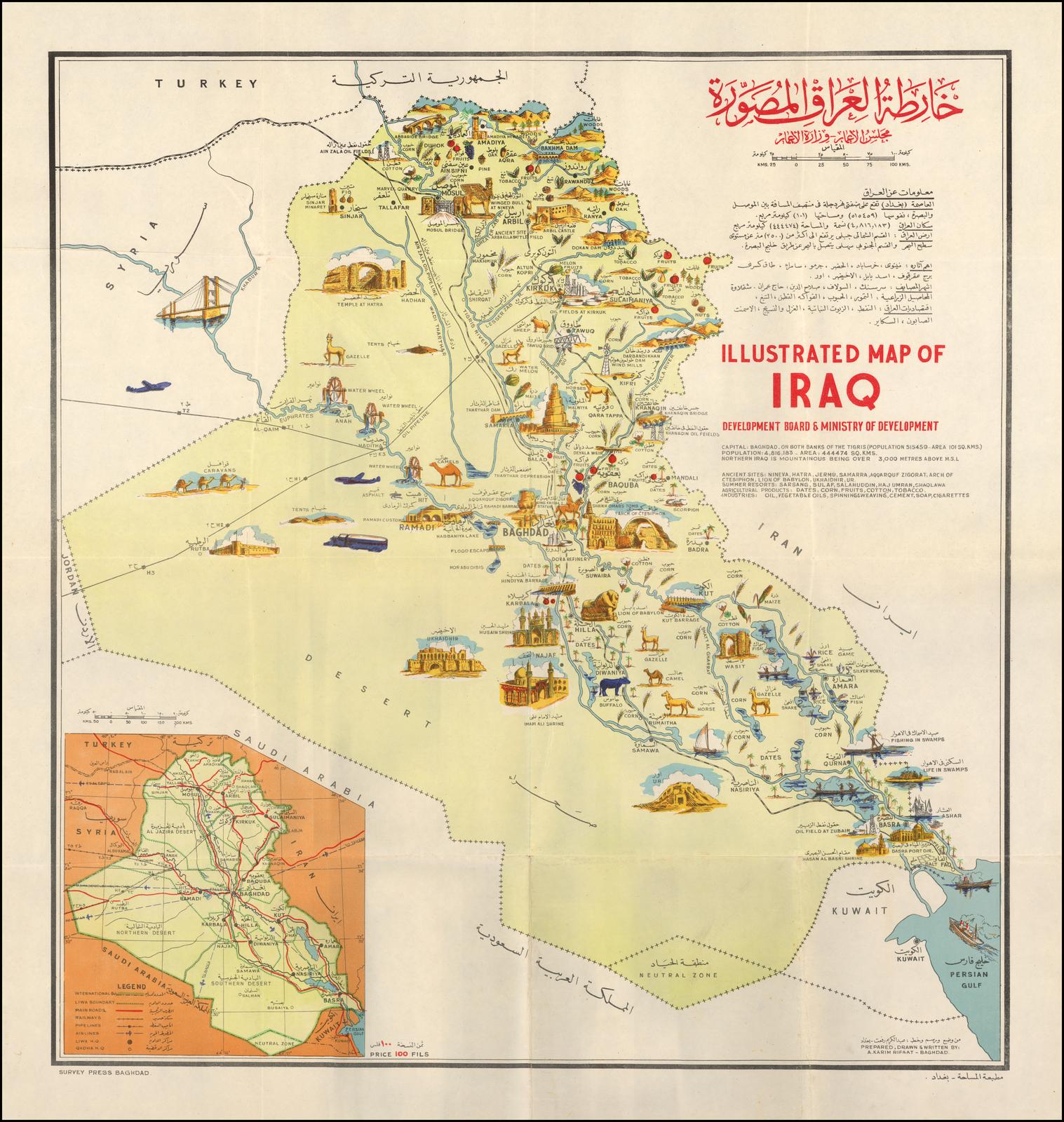 Illustrated Map of Iraq / Kharitat al-'Iraq al-Musawwarah
