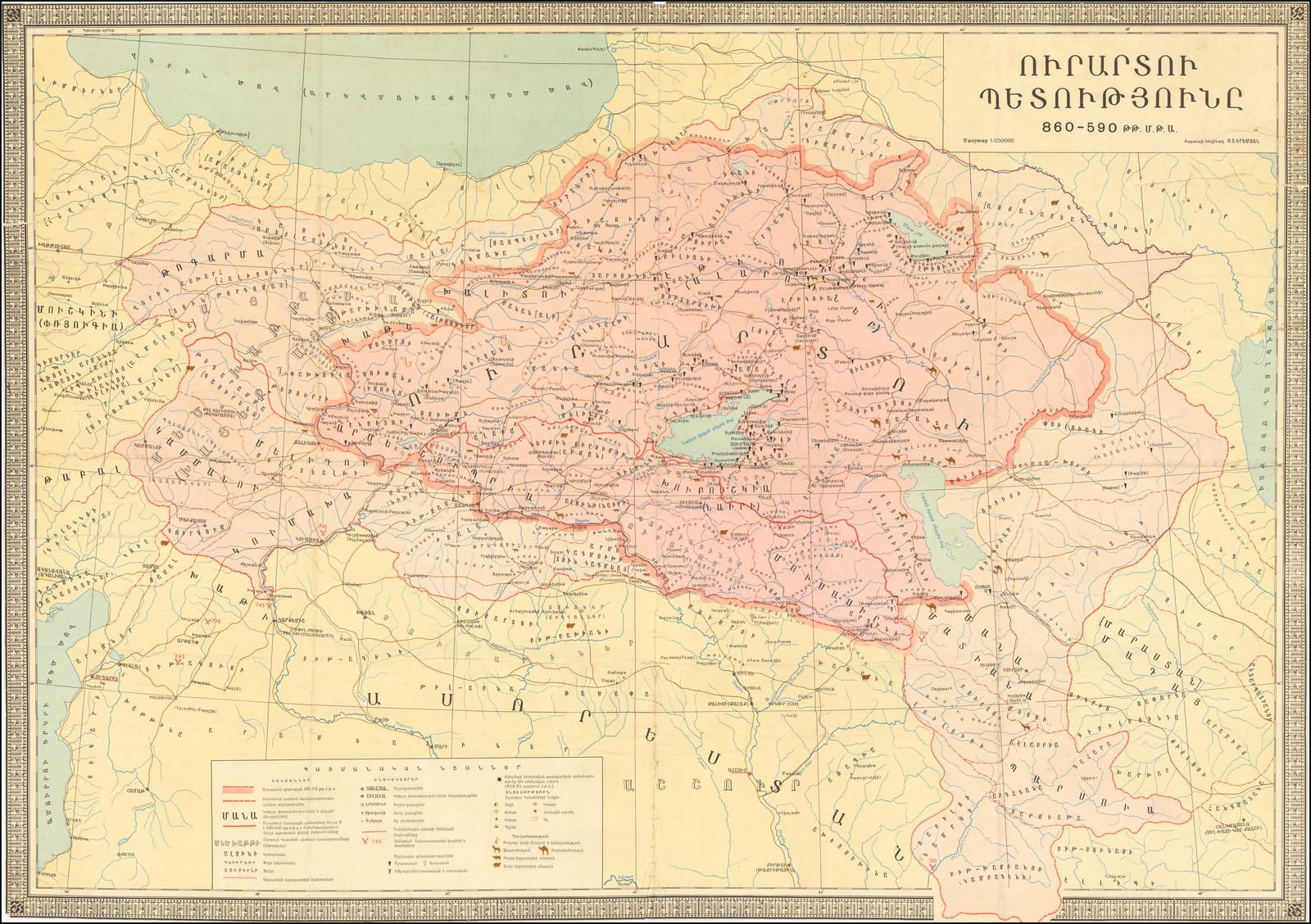 Armenia - Historical Geography] ՈՒՐԱՐՏՈՒ ... on map of ancient greece, map of ancient babylonian, map of ancient india, map of ancient kingdom of judah, map of ancient elam, map of ancient galatia, map of ancient babylon, map of ancient eridu, map of ancient cyprus, map of ancient borsippa, map of ancient ecbatana, map of ancient colchis, map of ancient axum, map of ancient parthia, map of ancient susa, map of ancient cumae, map of ancient etruscan civilization, map of ancient uruk, map of ancient han dynasty, map of ancient pontus,