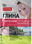 Fitokosmetik Karelska glinka różowa efekt wygładzający z dodatkiem ziół Miodunka Pokrzywa Nagietek 65 g
