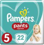 Pampers Pants rozmiar 5, 22 pieluchomajtki