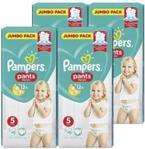 Pampers Pieluchomajtki Junior Pants 5 12-18kg Jumbo Pack 4x48szt