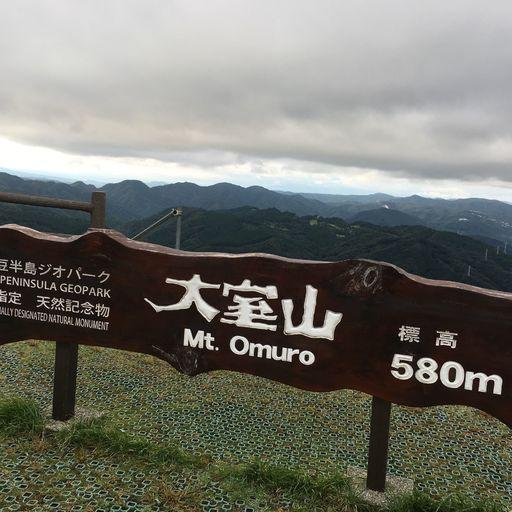 室山 リフト 割引 大