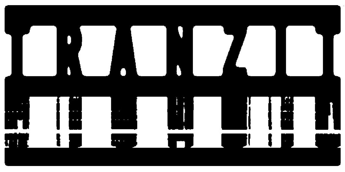 Fundația Tranzit logo