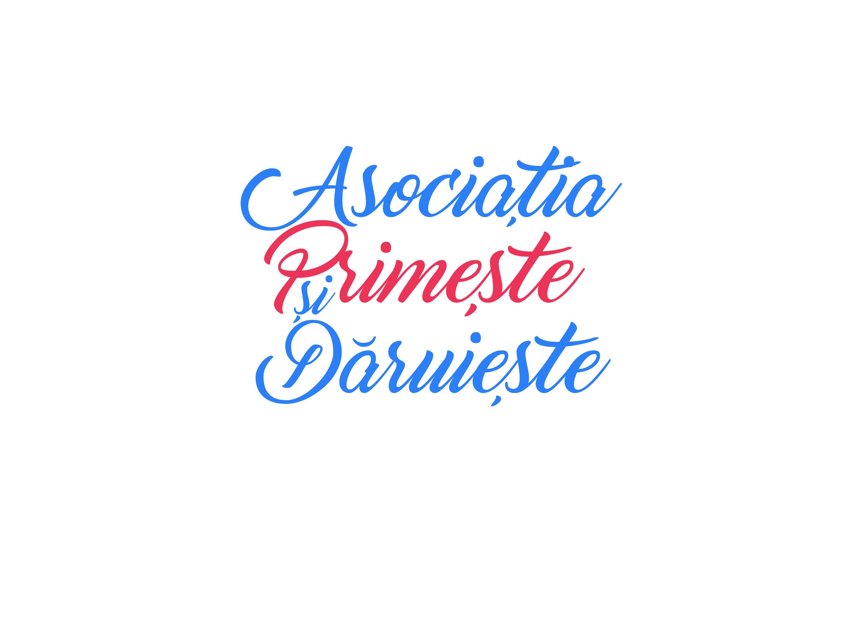 Asociația Primește și Dăruiește logo