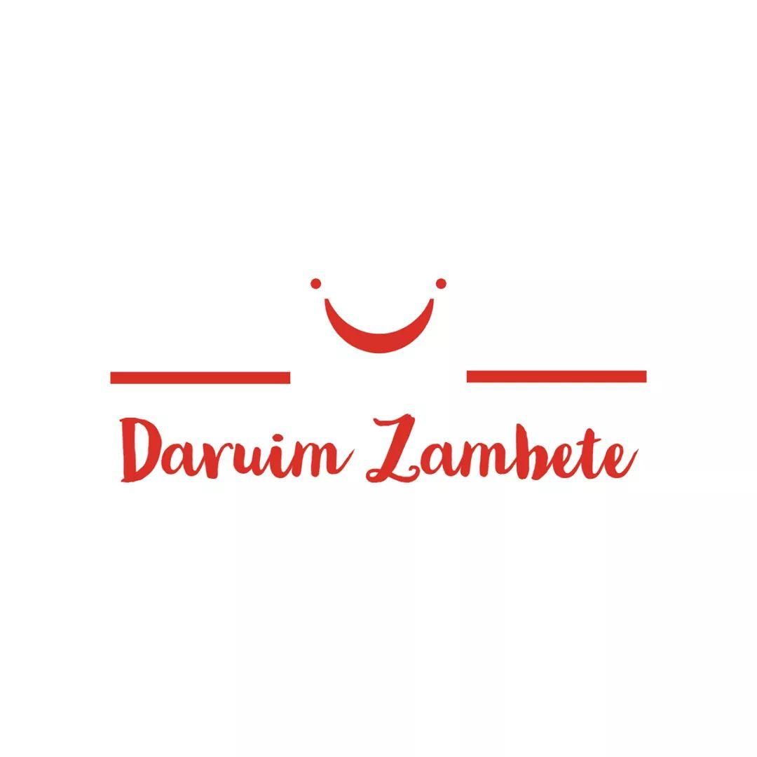 ASOCIAȚIA DĂRUIM ZÂMBETE logo
