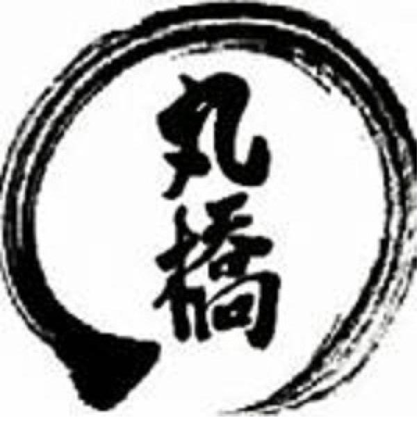 "Asociatia ""Club Sportiv Marubashi"" logo"