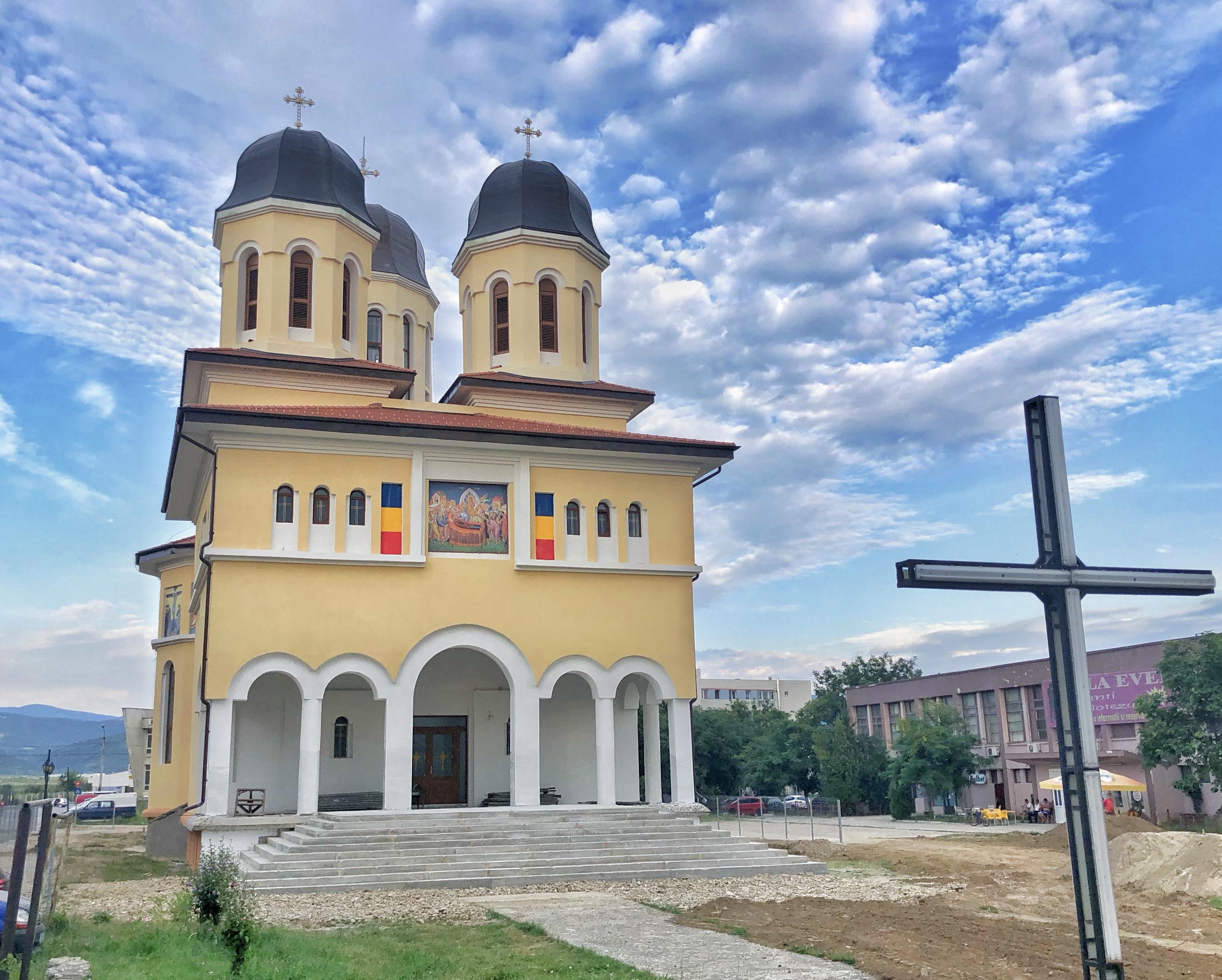 Parohia Ortodoxa Adormirea Maicii Domnului logo