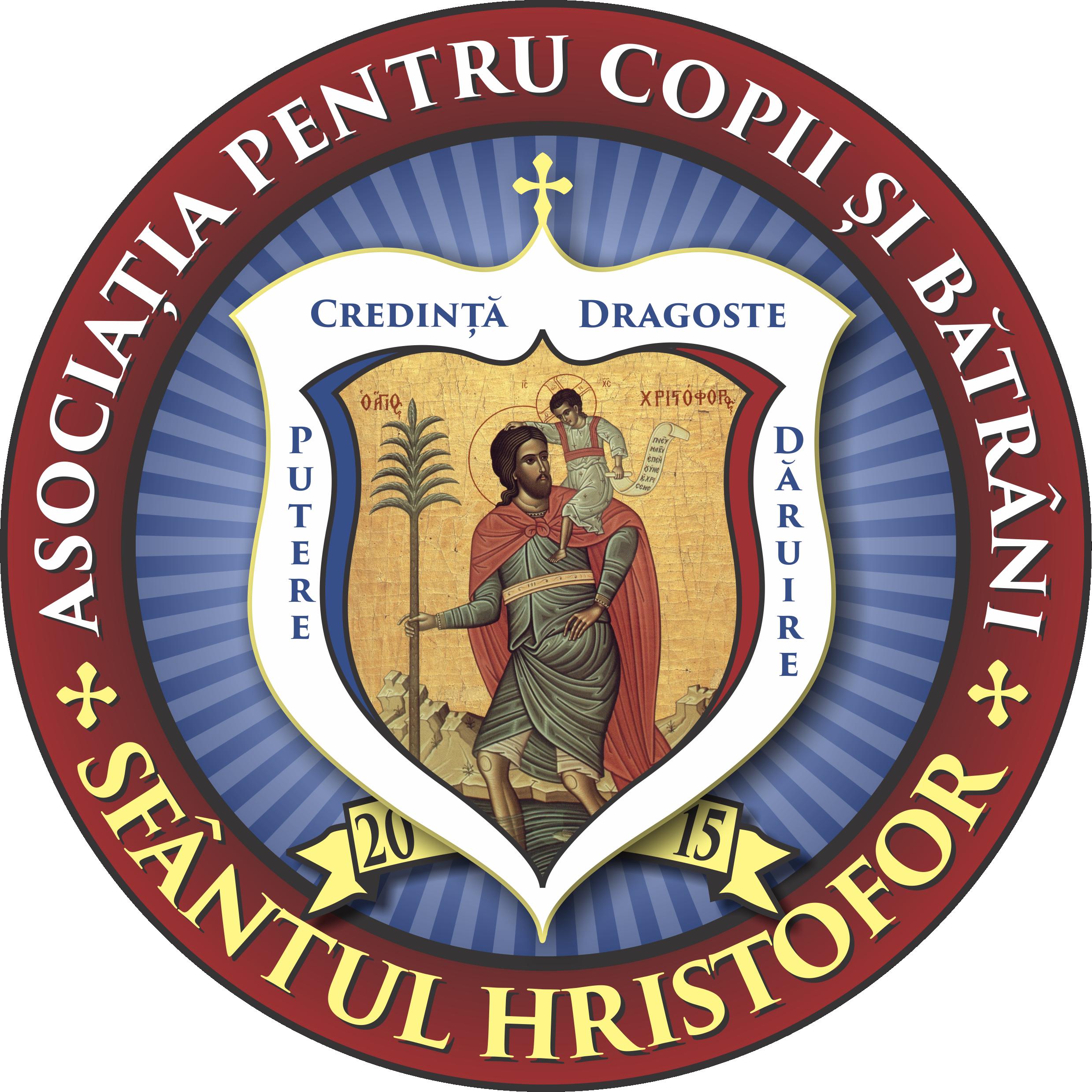 """Asociatia pentru copii si batrani ,,Sfantul Hristofor"""" logo"""