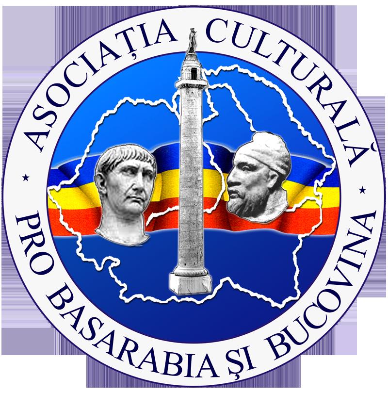 Asociația Culturală Pro Basarabia și Bucovina logo