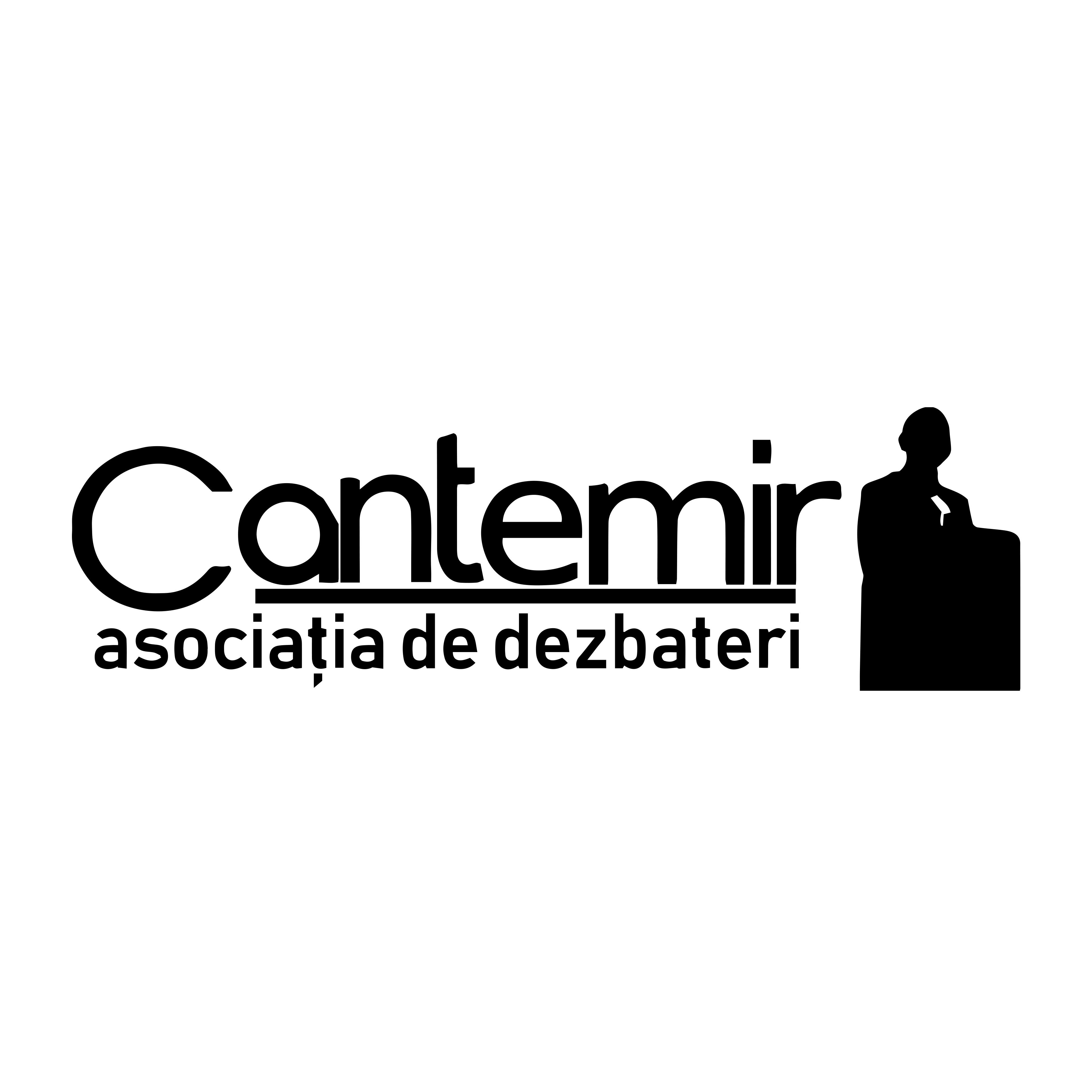 Asociația de Dezbateri Cantemir logo