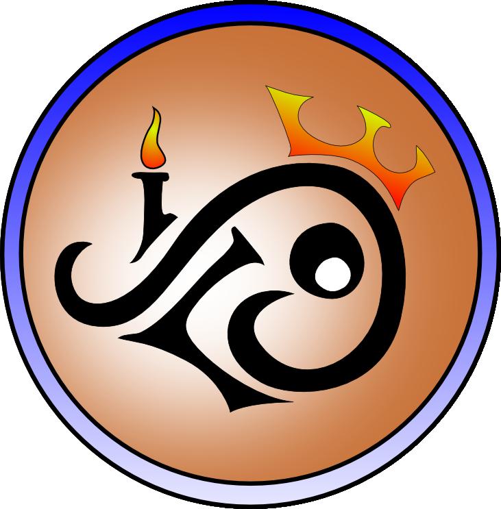 Asociatia Siloe logo