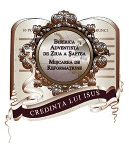 Asociatia Misionara a Adventistilor de ziua a Saptea Miscarea de Reformatiune logo