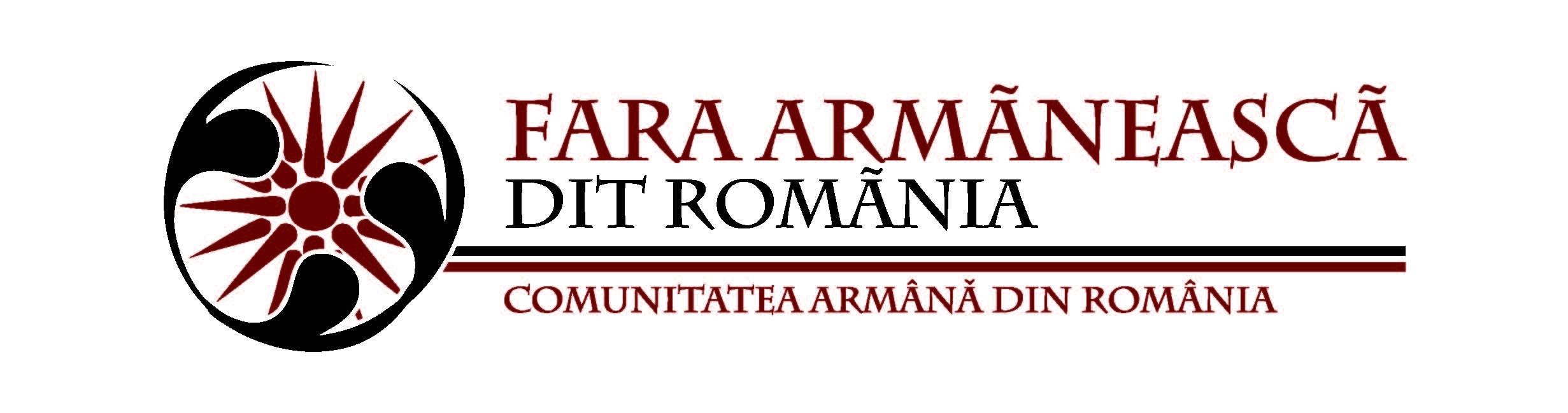 COMUNITATEA ARMÂNĂ DIN ROMÂNIA   logo