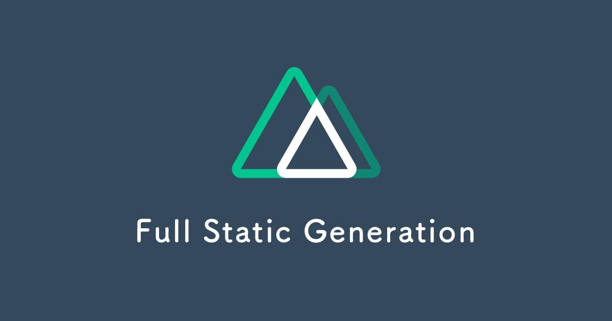 Nuxt.jsをアップデートしてFull Static Generationを試す