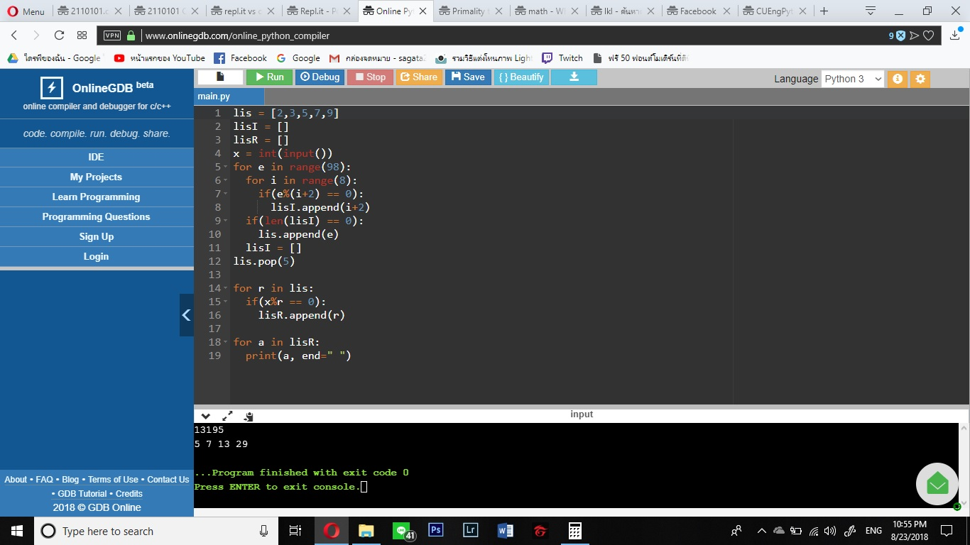 Repl it - Have a problem with only this IDE