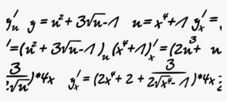 Algebra Gen