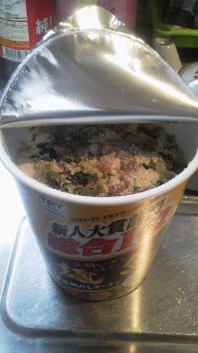 麺魚 濃厚鯛だしラーメン
