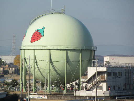 武州ガス 吉見製造所