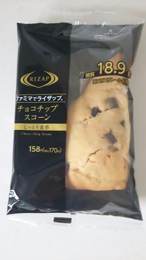 RIZAP チョコチップスコーン