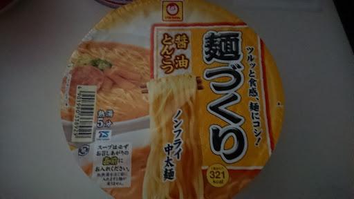 東洋水産 C麺づくり 醤油とんこつ