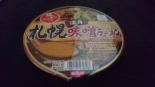 日清食品 麺ニッポン 札幌
