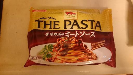 マ・マー THE PASTA 香味野菜のミートソース