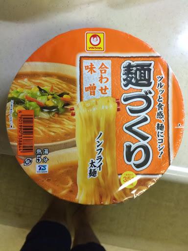 東洋水産 C麺づくり 合わせ味噌