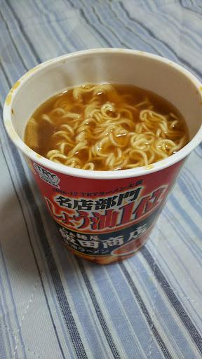 東洋水産 C縦ビッグ飯田商店醤油ラーメン