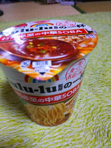 エースコック 一度は食べたい名店の味麺屋Hulu-lu SOBA