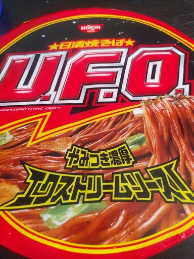 日清食品 焼そばUFO ケース 12個