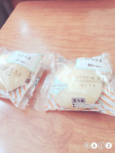 もちぷよ(ミルククリーム)