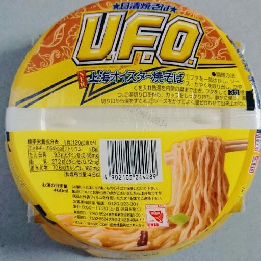 U.F.O. 上海オイスター焼そば