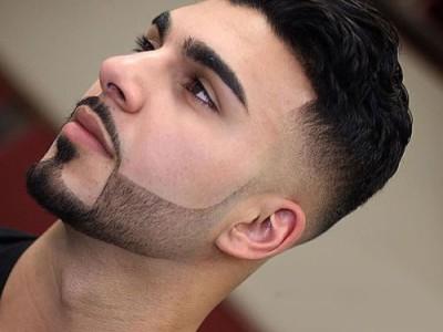 бръснене