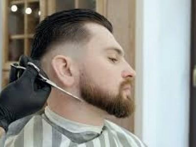 Оформяне на брада