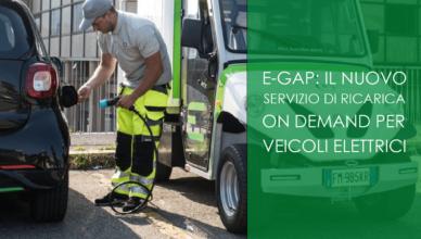 egap il nuovo servizio di ricarica on demand per veicoli elettrici