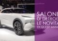 Salone di Detroit: le novità di quest'anno