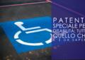 Patente Speciale