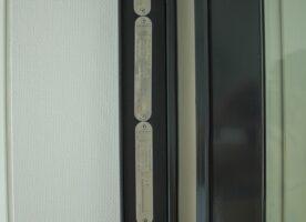 Promat Schallschutztür mit Seitenteil DIN R, 157cm