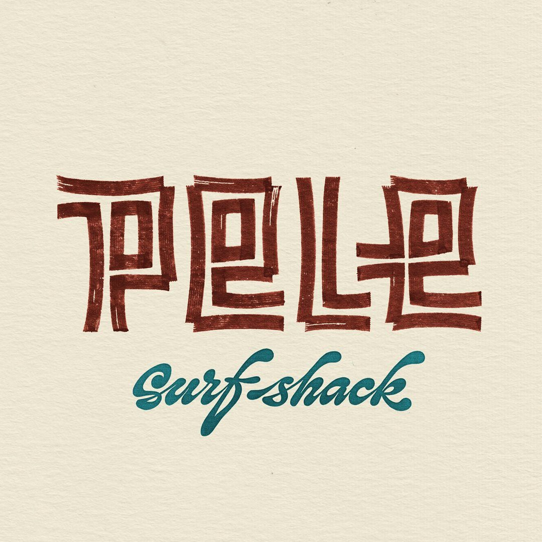 Pele Surf Shack