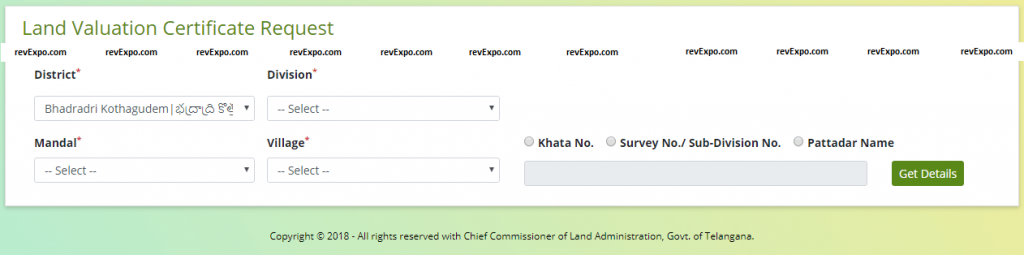 land valuation certificate request form