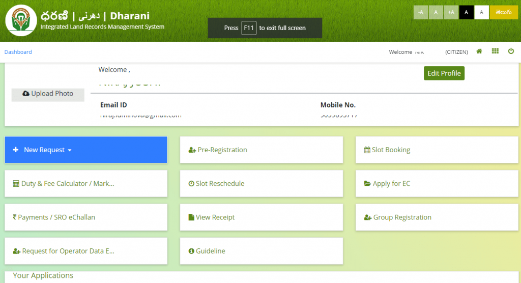 user profile page with services