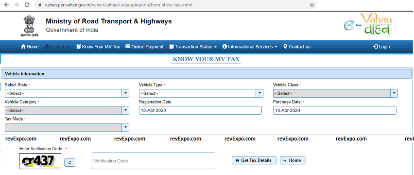 know your MV tax
