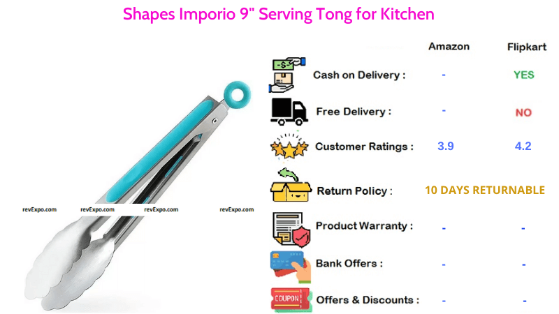 Shapes Imporio Serving Tong for Kitchen with 9 Inches
