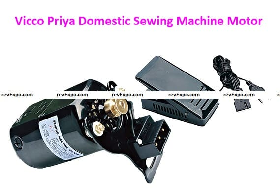Vicco Priya Domestic Sewing Machine Motors 120 Watts (Color: Black)