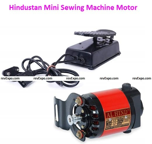 Hindustan Mini Sewing Machine Motors (Copper Winding)