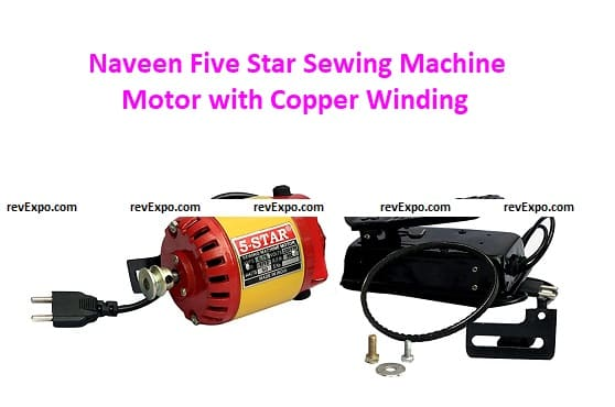 Naveen Five Star Sewing Machine Motors with Copper Winding