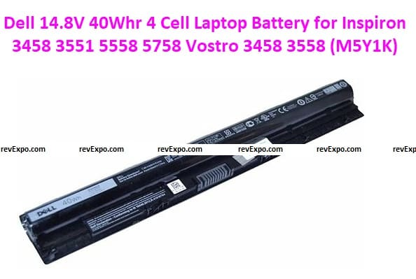Dell 14.8V 40Whr 4 Cell Laptop Battery for Inspiron