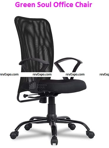 Green Soul Office Chair