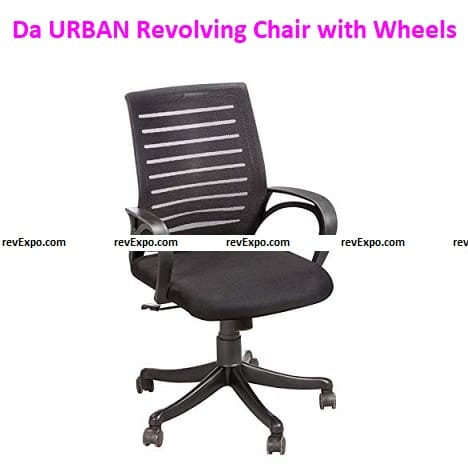 Boom 06 Rolling Chair from Da URBAN Store